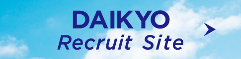 DAIKYO Recruit Site
